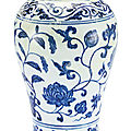A rare blue and white 'lotus' meiping, ming dynasty, yongle period (1403-1424)
