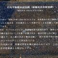 cenotaphe (plaque commemorative