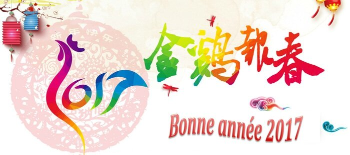 nouvel-an-chinois-2017-700