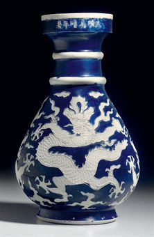 a_rare_biscuit_decorated_blue_ground_pear_shaped_vase_jiajing_six_char_d5344492h
