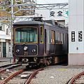 Enoden 21, Gokurakuji