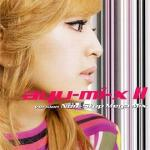 270px-Ayu-mi-x_II_Version_Non-Stop_Mega_Mix