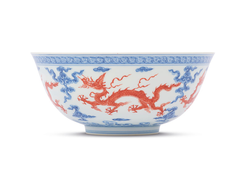 A Very Rare Large Iron-Red Decorated Blue And White 'Dragon' Bowl, Chenghua Period (1465-1487)