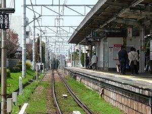 Canalblog_Tokyo03_11_Avril_2010_013