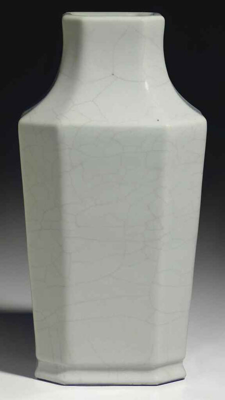 2011_NYR_02427_1755_000(a_ru-type_faceted_vase_qianlong_six-character_seal_mark_in_underglaze)