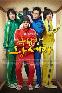 rooftop_prince_1048[1]