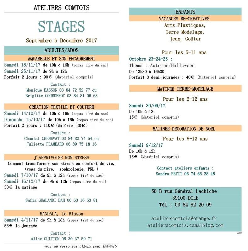 stages 1er tr 17-18 affiche-1