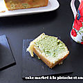 Cake marbré a la pistache et a l'ananas