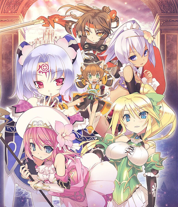 Test : Record of Agarest War Mariage