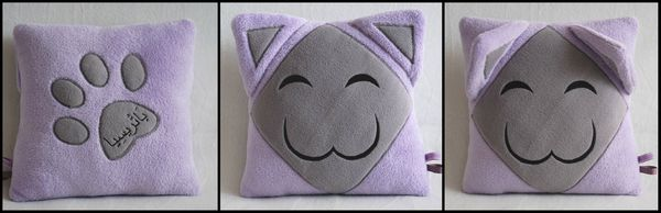 coussin chat patricia