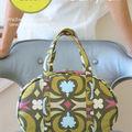 Sophia's bag