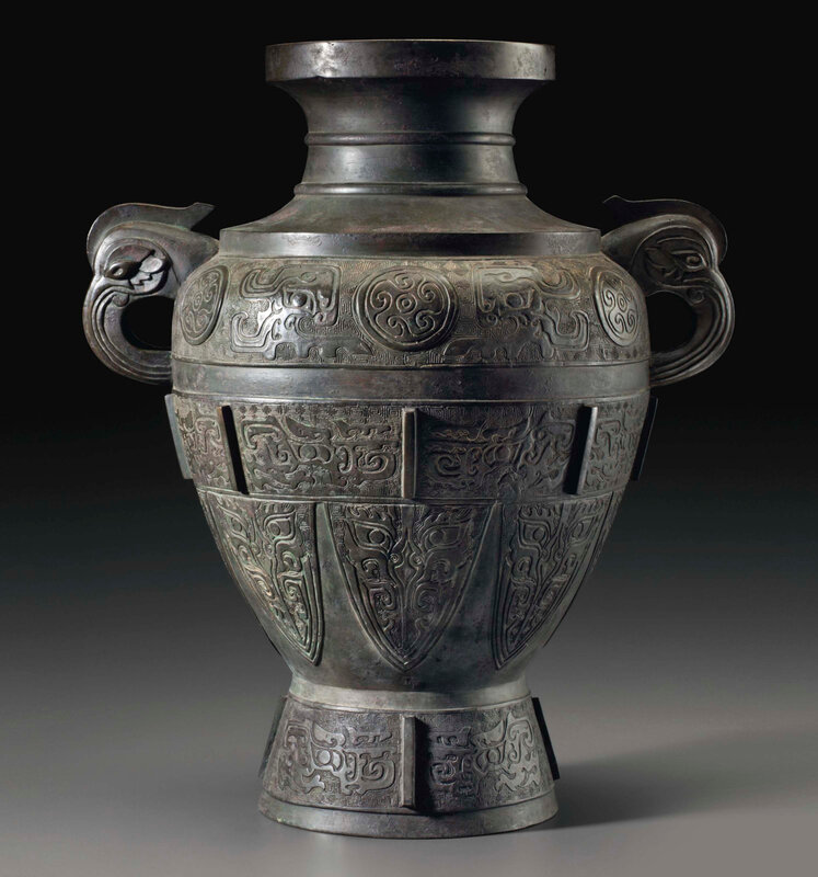 2015_NYR_03720_3289_000(a_large_archaistic_bronze_jar_lei_17th-18th_century)
