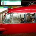 Nagoya eki, 07/2005