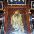 Intérieur du temple de Confucius à Suzhou