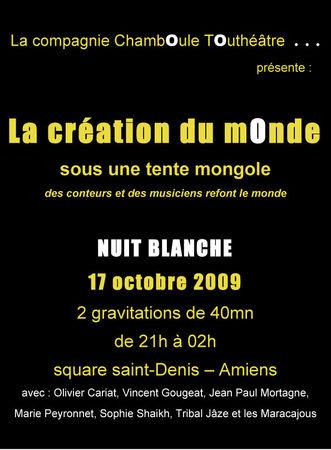 Visuel_Nuit_Blanche_2009
