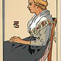 Géo Fourrier Jeune fille de Fontvieille