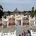 DSCN1395-Temple du ciel