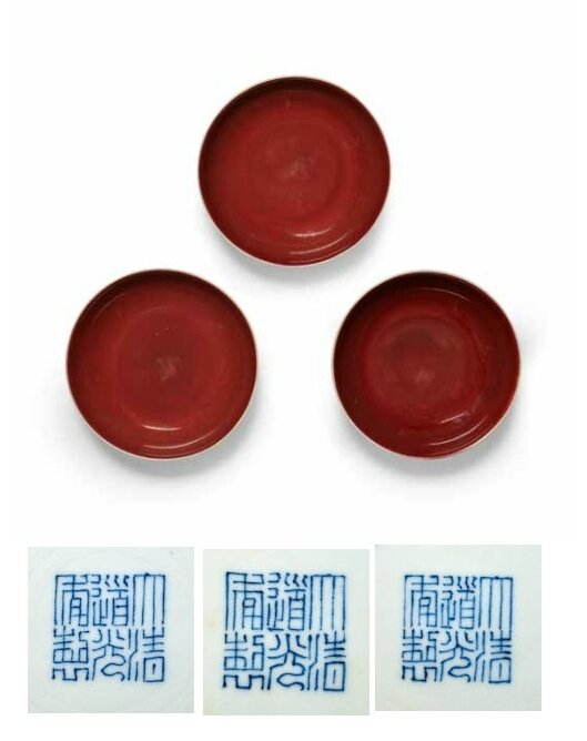 Three Langyao glazed dishes, Daoguang seal marks and of the period (1821-1850)