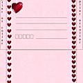 Cartes imprimable st valentin création minouchapassion