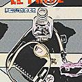 Le privé - variant cover 2