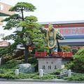 miyajima (sortie gare)
