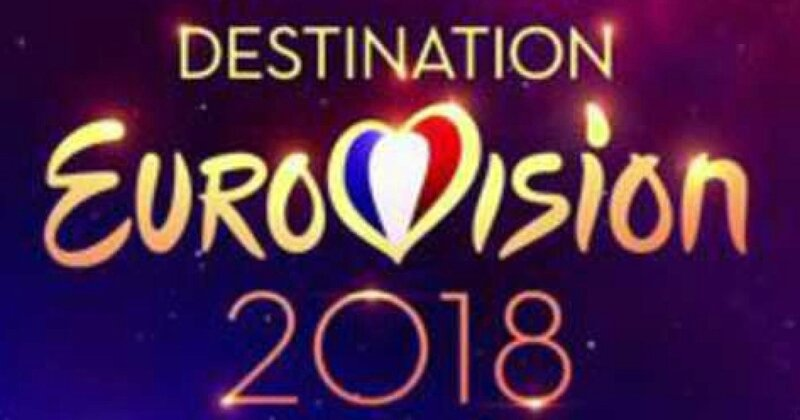 Destination Eurovision logo tv