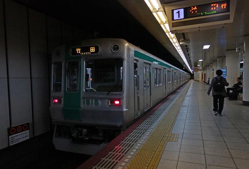 Kyoto Metro