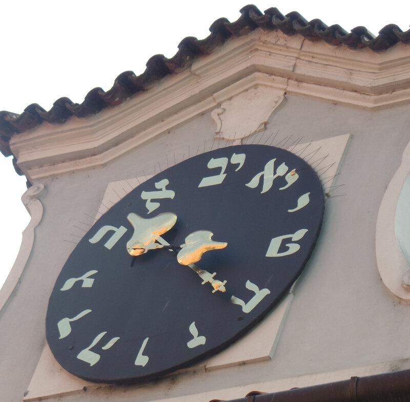 horloge hebreu