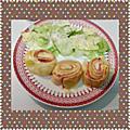 Petits roulés jambon & fromage [recette]