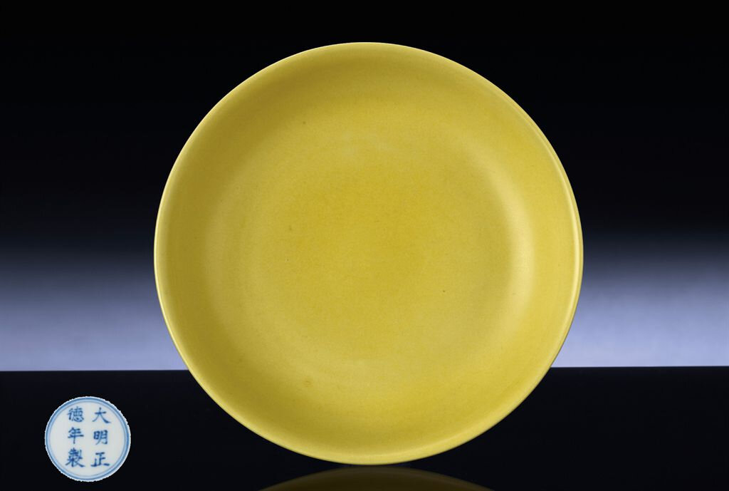 A fine Ming imperial yellow-enamelled saucer-dish, Zhengde six-character mark within double-circles and of the period (1506-1521)