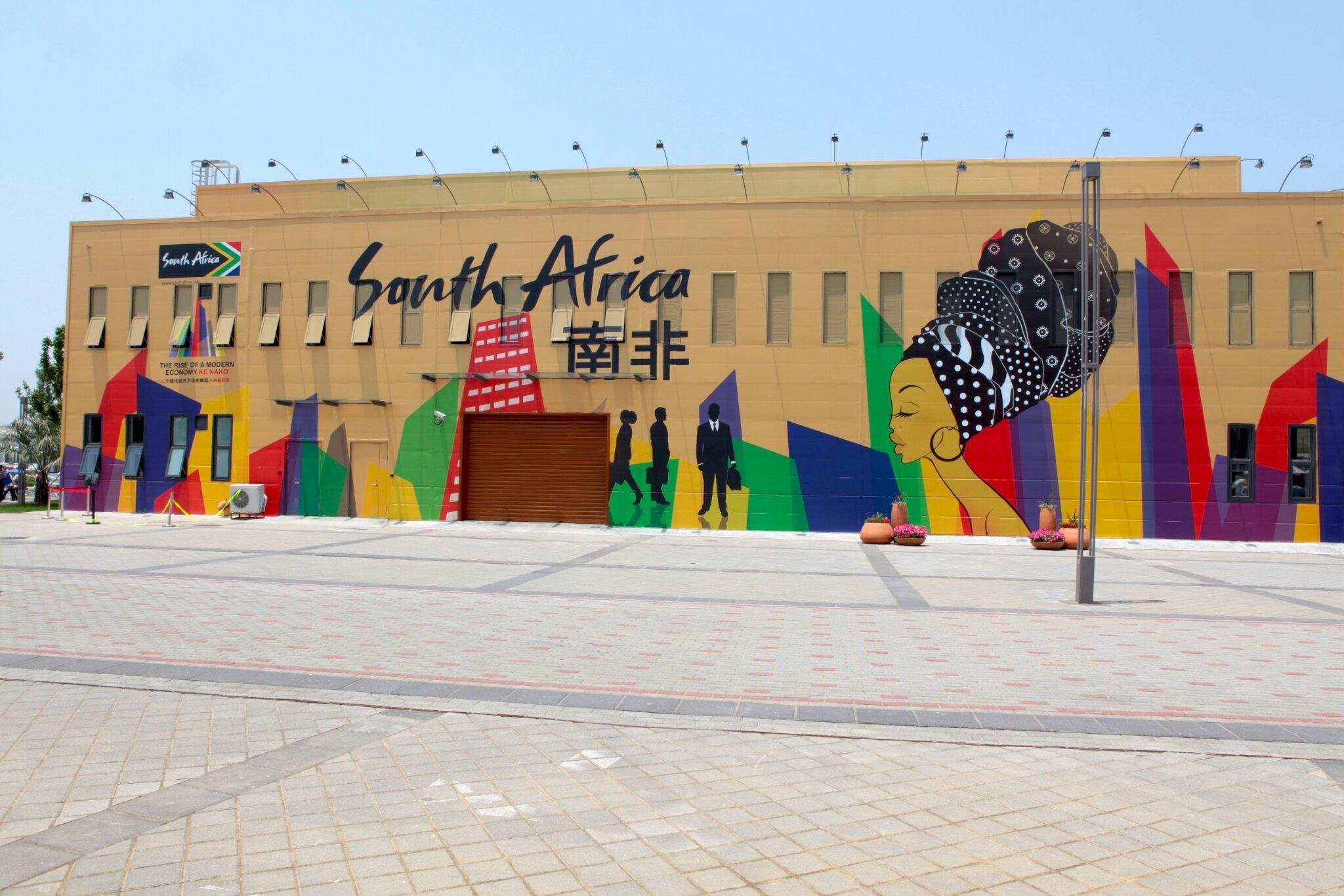 Pavillon d'Afrique du Sud