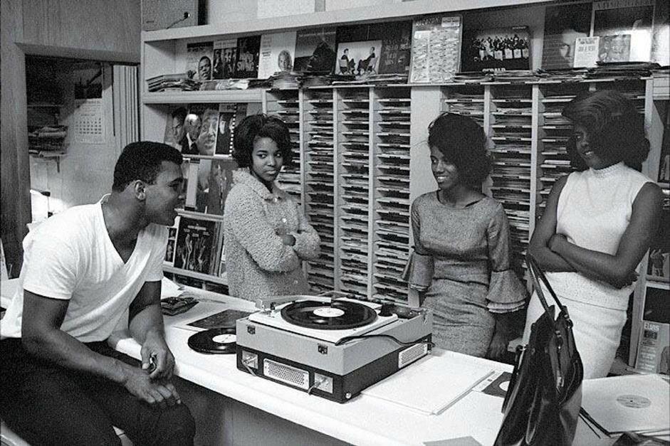 Ali records