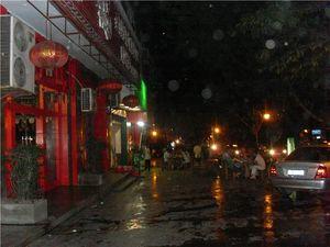 Zigong_by_night