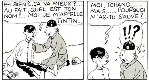 Tou-Se-We-TinTin-and-Chang