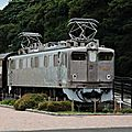 EF 30 1, Mojikô
