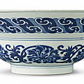 A rare blue and white ogee-form bowl, yongzheng mark and period (1723-1735)