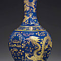 A gilt-decorated blue-ground bottle vase, guangxu six-character mark and of the period (1875-1908)