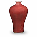 A very rare and fine imperial copper-red vase, meiping, qianlong seal mark and of the period (1736-1795)