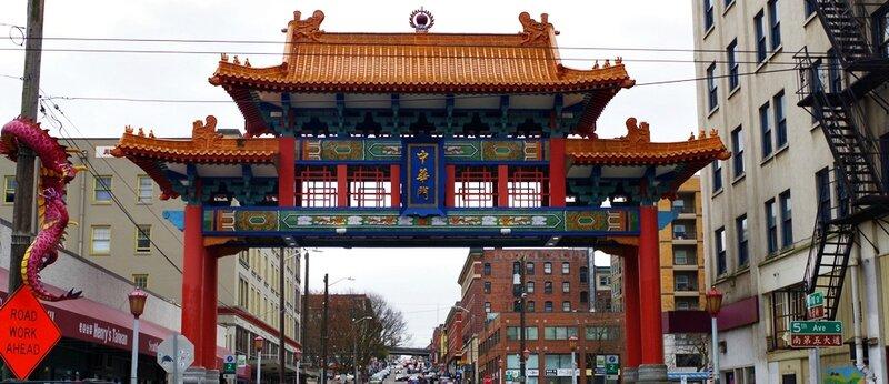 China Town Entrance