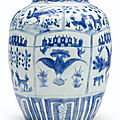 A rare early mexican market blue and white jar, wanli period, circa 1600