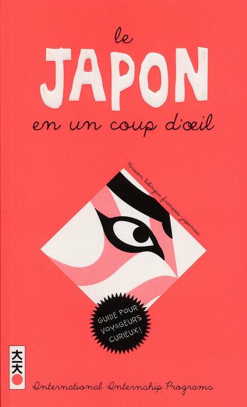 Canalblog Livres Vie Au Japon001