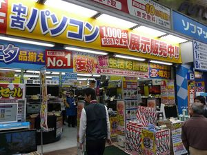 Canalblog_Tokyo03_04_Avril_2010_Dimanche_013