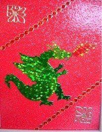 Roberta - atc Dragon - Canada nov 06