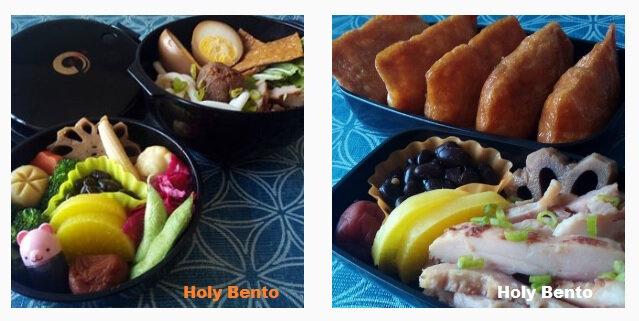 Holy Bento 139-140