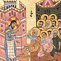 Symbolique du vêtement : le lavement des pieds (jn 13) ; le chant de la perle (poème gnostique)