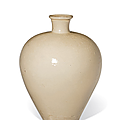A Cizhou white glazed meiping, Northern Song dynasty (960-1127)
