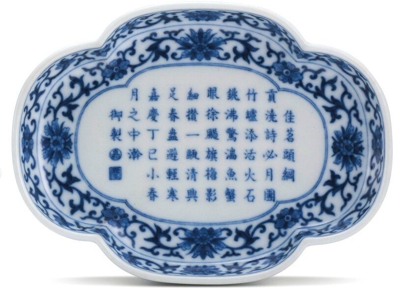 An inscribed blue and white 'Tea poem' quadrilobed tray, Seal mark and period of Jiaqing