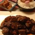 Boeuf et tofu teriyaki au gingembre