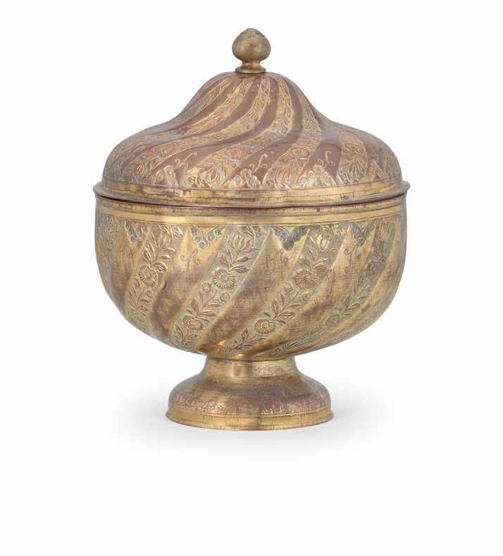 An Ottoman gilt copper (tombak) bowl and cover, Turkey, dated AH 1233/ 1818 AD