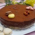 Le sanaucé, mon gâteau d'anniversaire